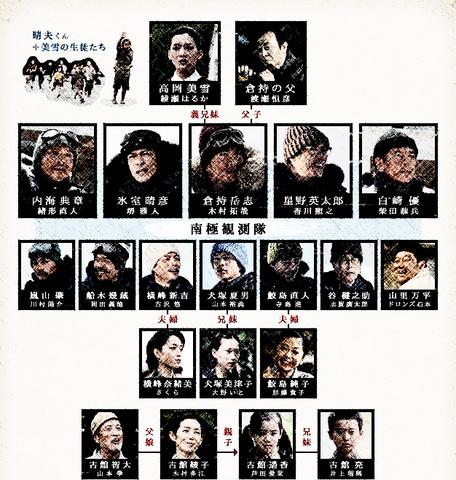 nankyoku-15.jpg